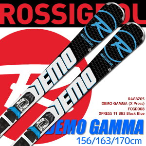 DEMO GAMMA XPRESS + XPRESS 11 B83 Black Blue [2017-2018モデル]