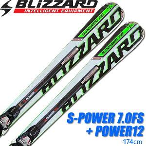 【アウトレット】スキーセット BLIZZARD 13-14 S-POWER 7.0FS 174cm Power 12 金具付き デモ 中級 上級 大人用 【RCP】【メール便不可・宅配便配送】