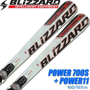 【アウトレット】スキーセット BLIZZARD 13-14 POWER 700S 160/167cm Power 11 金具付き デモ 中級 上級 大人用 【RCP】【メール便不可・宅配便配送】