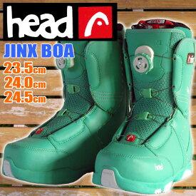 スノーボードブーツ HEAD ヘッド JINX BOA A.No 353110 レディース ボードブーツ【楽天BOX・はこぽす】【はこぽす対応商品】【メール便不可・宅配便配送】