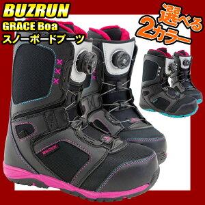 スノーボードブーツ バズラン BUZRUN GRACE Boa レディース ボアブーツ【RCP】【楽天BOX・はこぽす】【はこぽす対応商品】【メール便不可・宅配便配送】