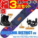 スノーボード セット 3点 メンズ ROSSIGNOL ロシニョール 15-16 DISTRICT AMPTEK LTD ロッカー 板 ビンディング ブーツ 初心者におすす…