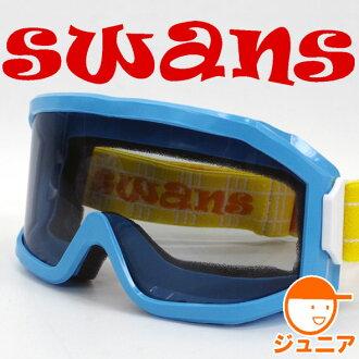 スワンズ 스노우 고글 SWANS 703S BL 주니어 용