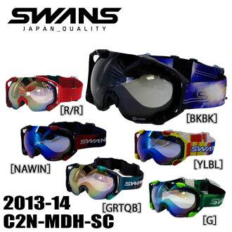 天鹅的护目镜天鹅 C2N-MDH-SC 男式女式镜子