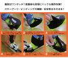 運動場地梭魚 MASKI 滑雪靴面具 2 顏色