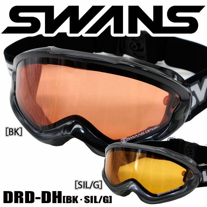 【アウトレット】 スノーゴーグル メンズ レディース スキー スノーボード スワンズ SWANS DRD-DH [BK]/[SIL/G] 眼鏡対応 くもり止め ダブル レンズ 【RCP】【コンビニ受取対応商品】【メール便不可・宅配便配送】