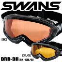 【アウトレット】 スノーゴーグル メンズ レディース スキー スノーボード スワンズ SWANS DRD-DH [BK]/[SIL/G] 眼鏡…