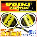 フォルクル(Volkl)硬式テニスラケットPowerBridge8/PowerBridge10【コンビニ受取対応商品】【wsp10x】【メール便不可・宅配便配送】