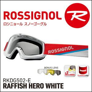 ゴーグル キッズ ジュニア スキー スノーボード ROSSIGNOL ロシニョール 15-16 RAFFISH HERO WHITE RKDG502-E 子供用 スノーゴーグル 【RCP】【メール便不可・宅配便配送】