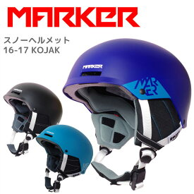 MARKER マーカー スノーヘルメット 16-17 KOJAK 全3色 パーク フリースタイル フリーライド【メール便不可・宅配便配送】