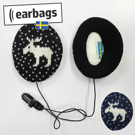 Earbags Knitted Elk with clip A0903 Sサイズ キッズ ジュニア【DM便(旧メール便)・ネコポス・ゆうパケット対応】