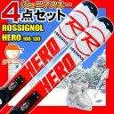 ROSSIGNOL ロシニョール スキー 4点セット キッズ ジュニア HERO J 100/110/120/130/140/150 XELIUM 金具付き ス...