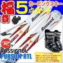 【スキー福袋】ROSSIGNOL (ロシニョール) ブーツ付き スキー5点セット カービングスキー 12-13 PURSUIT RTL 149/156cm…