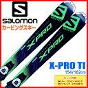 SALOMON (サロモン) スキーセット カービングスキー 15-16 X-PRO TI LITHIUM 10 グリーン 154/162cm 金具付き【RCP】…