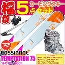 スキー福袋 ROSSIGNOL ロシニョール スキー 5点セット レディース 16-17 TEMPTATION 75 144/152/160 XPRESS W10 金具付き WAVEブーツ ストック付