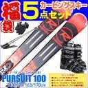 スキー セット 5点 メンズ レディース ROSSIGNOL ロシニョール 17-18 PURSUIT 100 レッド 149/156/163/170cm XPRESS 10 金具付き WAVEブーツ