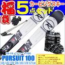スキー セット 5点 メンズ レディース ROSSIGNOL ロシニョール 18-19 PURSUIT 100 ブラック XPRESS 10 金具付き WAVEブーツ付き ストッ…