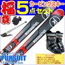 スキー セット 5点 メンズ ROSSIGNOL ロシニョール 17-18 PURSUIT 157/165/173cm XPRESS 10 金具付き ゼロワンブ...