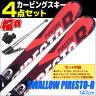 スキー 4点セット メンズ SWALLOW スワロー 17-18 PIRESTO-R ピレストアー
