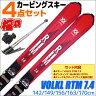 スキー 4点セット メンズ レディース VOLKL フォルクル RTM 7.4 レッド