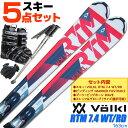 スキー 5点 セット メンズ VOLKL フォルクル 16-17 RTM 7.4 WT/RD 163cm 金具付き WAVEブーツ ストック付き グローブ…