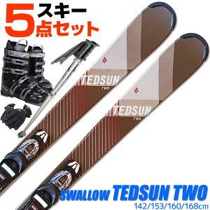 スキー 5点 セット メンズ レディース スワロー 20-21 TEDSUN TWO 142/153/160/168cm 金具付き ブーツ付き ストック付き グローブ付き グリップウォーク対応 カービングスキー 初心者におすすめ 大人用
