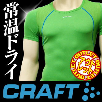 工艺制作内衣酷集合短袖 (男装) 概念片短袖子 1901381 ◆ 概念单件汗衫