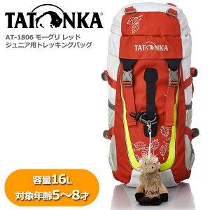 TATONKA ジュニア用トレッキングバッグ モーグリ AT1806 100 レッド 5〜8才 子供用 タトンカ【メール便不可・宅配便配送】