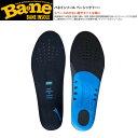 バネインソール ベーシック7(セブン)◆Bane[バネ]スペースの少ない靴やタイトな靴に【RCP】【DM便(旧メール便)・ネ…