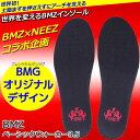 【お試しプライス】BMZ インソール ベーシックウォーカー3.5 NEEZ BMG アスリート スポーツ ビジネス 中敷き 衝撃吸収 できる 足裏アー…