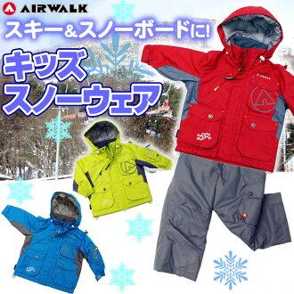 空行兒童雪了 AWT 5529 ◆ 紅、 石灰和青色 ★ 100 110.120 ◆ 空行