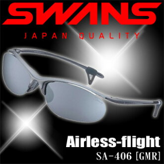 没有天鹅杜撰玻璃杯SA-406♪空气的航班◆SWANS