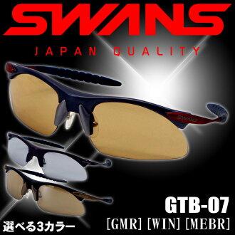 All 3 swans sunglasses GTB-07 color ◆ SWANS