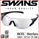 【アウトレット】スワンズ (SWANS) スポーツサングラス SOUC-0712 W/BK レディース 人気 コンパクトサイズ ミラーレンズ マラソン ラン…