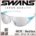 【楽天スーパーSALE限定プライス】【アウトレット】スワンズ (SWANS) スポーツサングラス SOUC-0712 W/LBL レディース 人気 コンパクト…