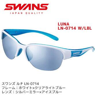 SWANS LUNA-M LN-0714 W/LBL ◇ LUNA series ◆ mirror lens model ice blue ♪ swans sunglasses fs3gm