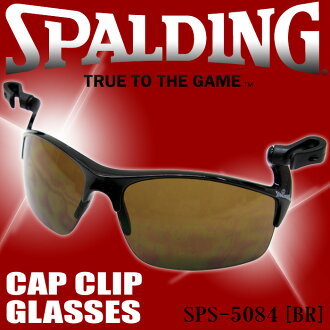 Can even sunglasses flip up to fit the hat handy cap SPALDING SPS-5084 shiny black / brown