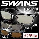 【アウトレット】スワンズ (SWANS) スポーツサングラス SWF-501 MBK MGMR MSIL メンズ 人気 偏光レンズ ゴルフ 【コンビニ受取対応商品…