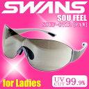 【アウトレット】SWANS スワンズ スポーツサングラス SOUF-0712 PAW soufeel レディース 人気 コンパクトサイズ ミラ…