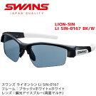 SWANSサングラス偏光レンズLIONSIN-PLISIN-0167[BK/W]スワンズサングラス【楽ギフ_包装】【楽ギフ_のし】【RCP】