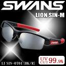 SWANSサングラスミラーレンズLIONSIN-MLISIN-0701[BK/R]スワンズサングラス【楽ギフ_包装】【楽ギフ_のし】【RCP】