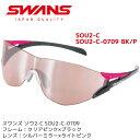 スワンズ (SWANS) スポーツサングラス SOU2-C-0709 BK/P レディース ミラーレンズ uvカット ケース付き ランニング アクセサリー マラ…