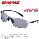 スワンズ (SWANS) スポーツサングラス Airless-Leaffit SALF-0051 GMR メンズ レディース 偏光レンズ uvカット ケース…