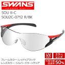 SWANS スワンズ サングラス SOU II-C SOU2C-0712 R/BK レッド×ブラック シルバーミラー×クリア コンパクトサイズ UVカット ミラーレ…