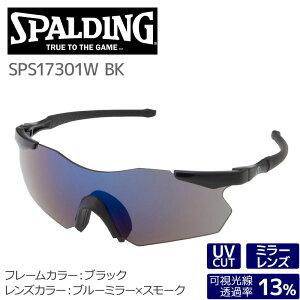 SPALDING スポルディング サングラス SPS17301W BK ブラック ブルーミラー×スモーク マラソン ランニング サイクリング 【メール便不可・宅配便配送】