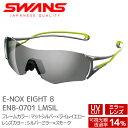 SWANS スワンズ サングラス EN8-0701 LMSIL E-NOX EIGHT 8 マットシルバー×ライムイエロー シルバーミラー×スモーク イーノックスエ…