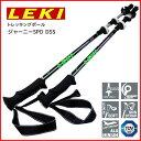 【正規品】LEKI (レキ) トレッキングポール ジャーニーSPD DSS 1300349 グリーン(550) 左右ペア【メール便不可・宅配…