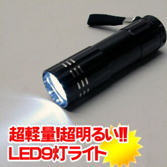 fs3gm with strap which is convenient for 9 high brightness light LED stroboscopic light ♪◆ carrying