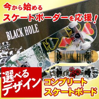 能選滑板RB單排輪◆的設計◆完成滑板532P15May16