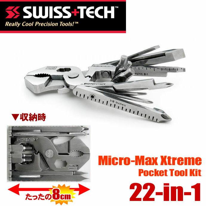 SWISS+TECH マルチツール 22in1 Micro-Max Xtrime マイクロマックス エクストリーム キャンプ BBQ【DM便(旧メール便)・ネコポス・ゆうパケット対応】【売れ筋】【コンビニ受取対応商品】